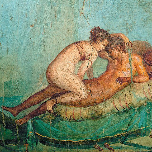 Сексуальность  Arzamas