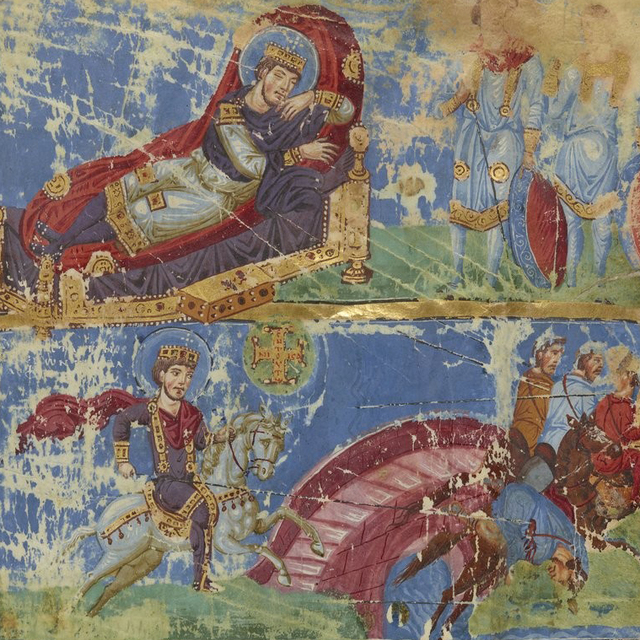 Печати византии пермь александровская больница