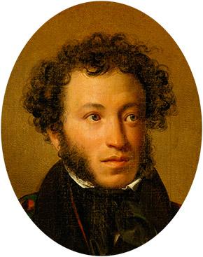 Пушкин Скачать Торрент - фото 4