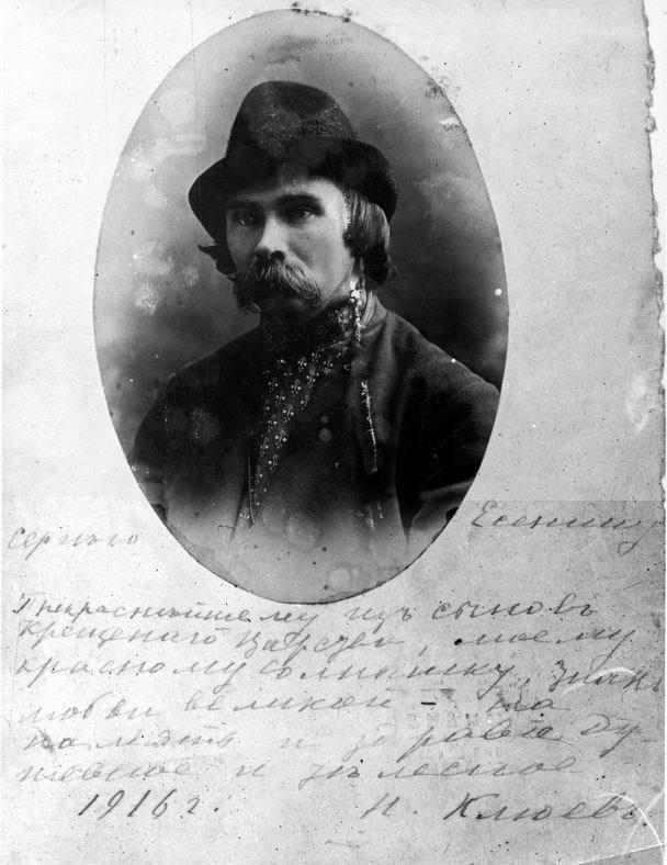 В честь 120-го дня рождения поэта: девять мифов о Есенине, фото-3