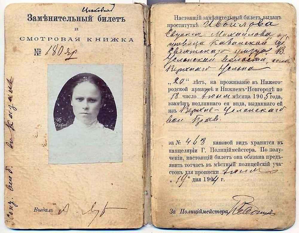 Проституция в Петербурге
