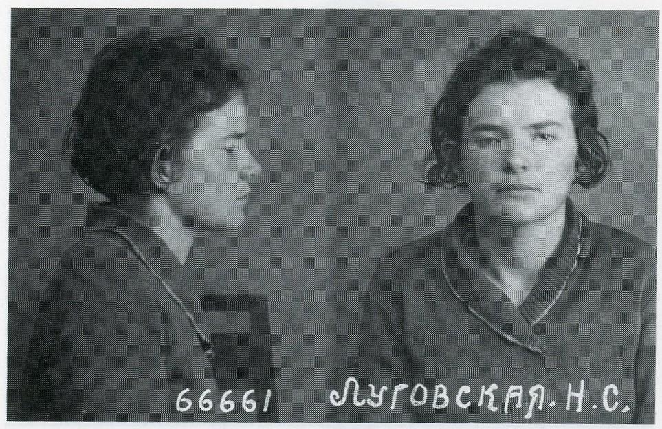 Последние записи жертв коммунистических убийц перед арестом Content________________________________________._1932-1937______________________________________________________________________________________-__.____________-__.________-___2003
