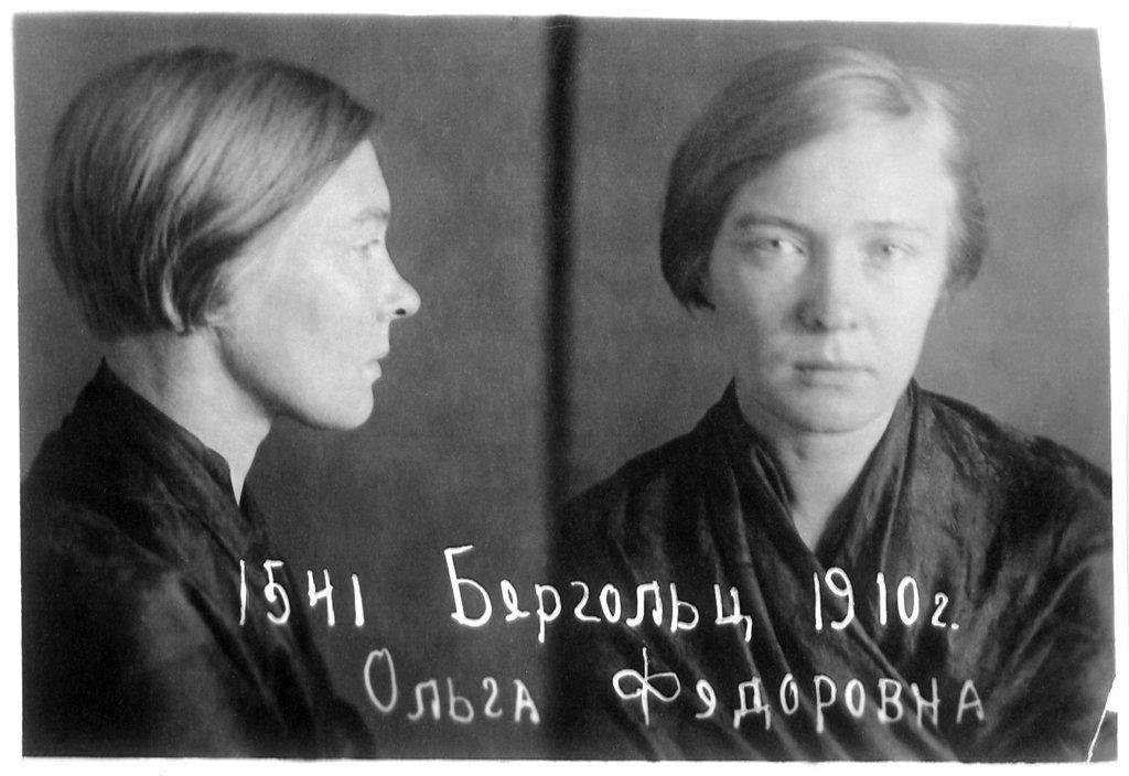 Последние записи жертв коммунистических убийц перед арестом Content_335520547