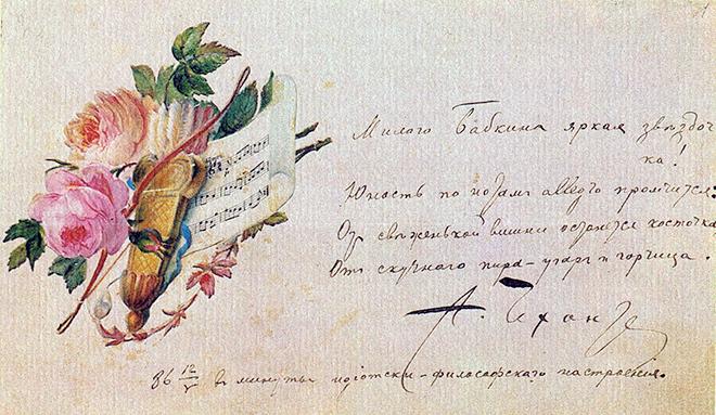 чехов фото на документы