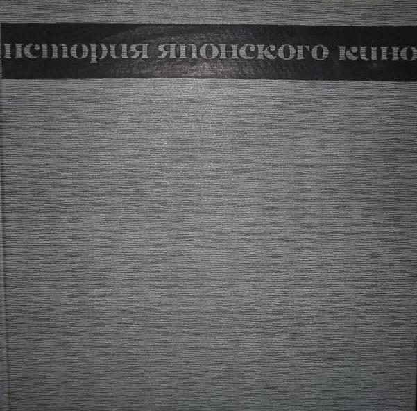 эрос кино: