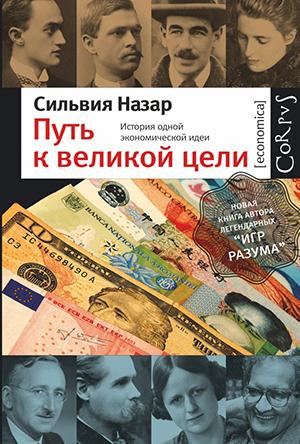 Книга економока подпри мства