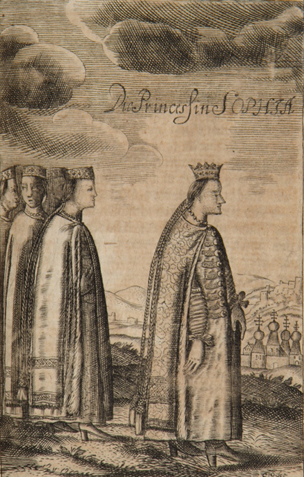 Царевна Софья. XVII век  Wikimedia Commons