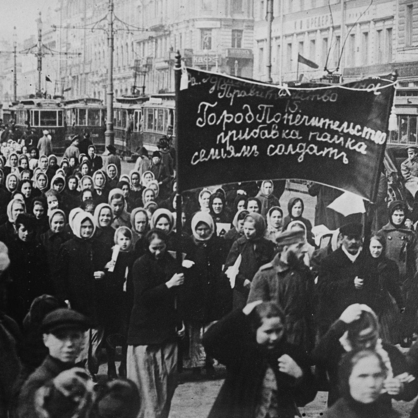 2. Февральская революция: спонтанная или организованная