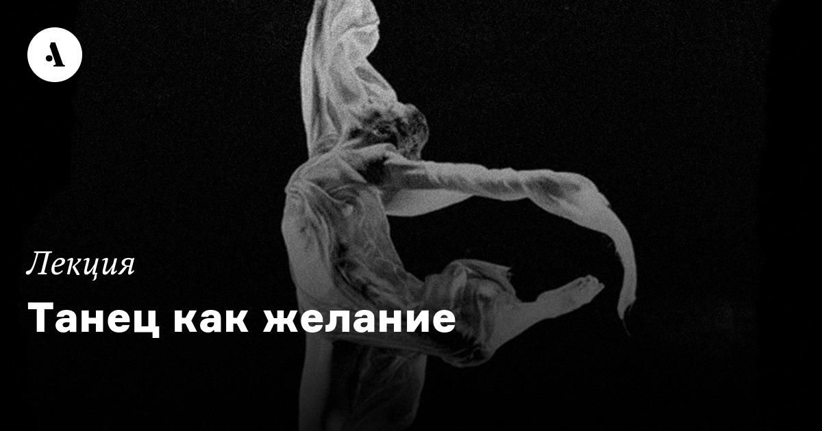 Анна Кэмп Голая