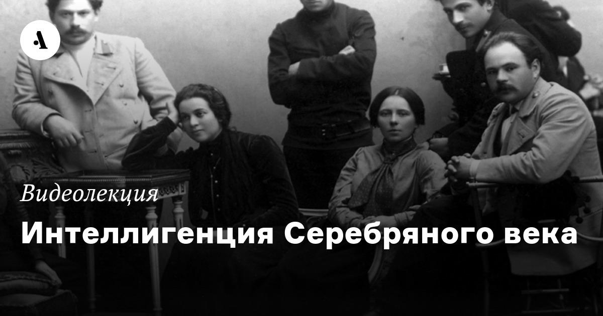 Гомосексуалы в русской культуре