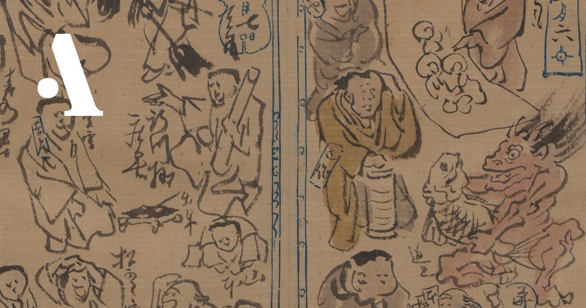7 дневников, которые интересно разглядывать  •  Зачем люди ведут дневники, аисторики ихчитают