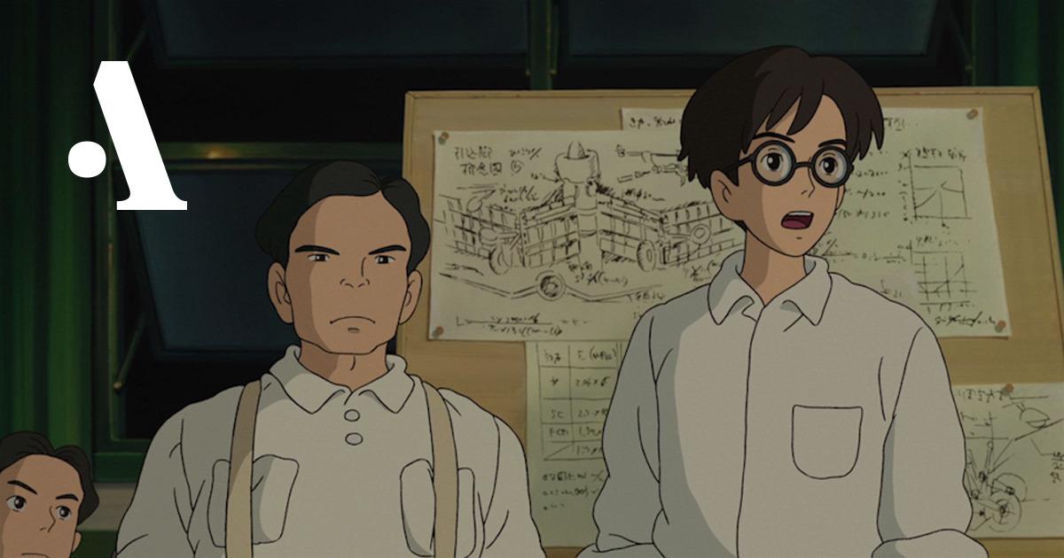 Аниме об истории Японии