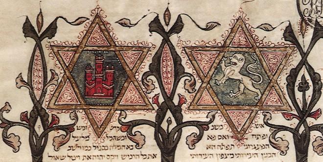 Гербы Кастилии и Леона в шестиконечных звездах. Иллюстрация из Серверской Библии. Каталония, 1300 год