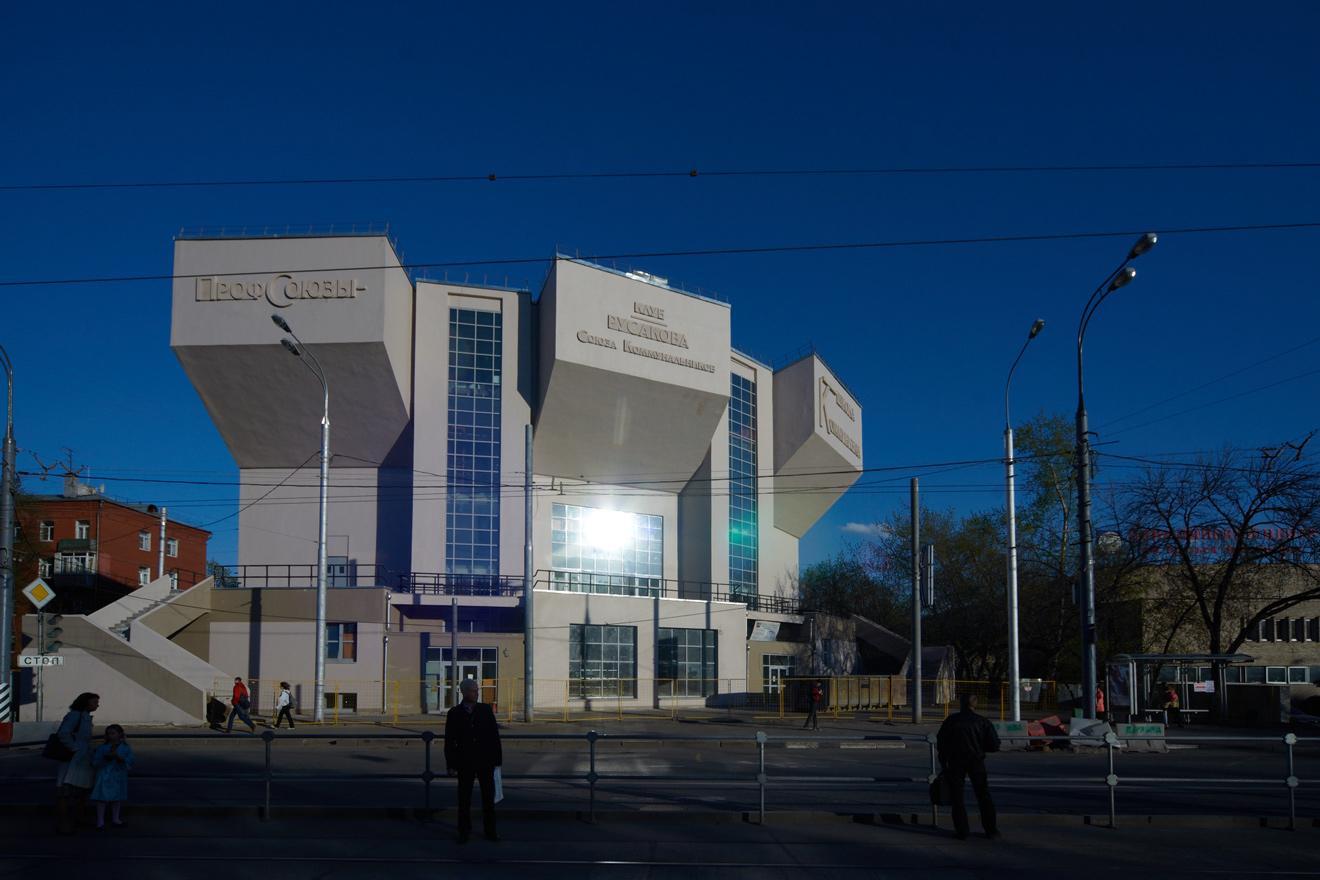 Архитектура клубов москвы смотреть стрептиз вечеринки в ночных клубах