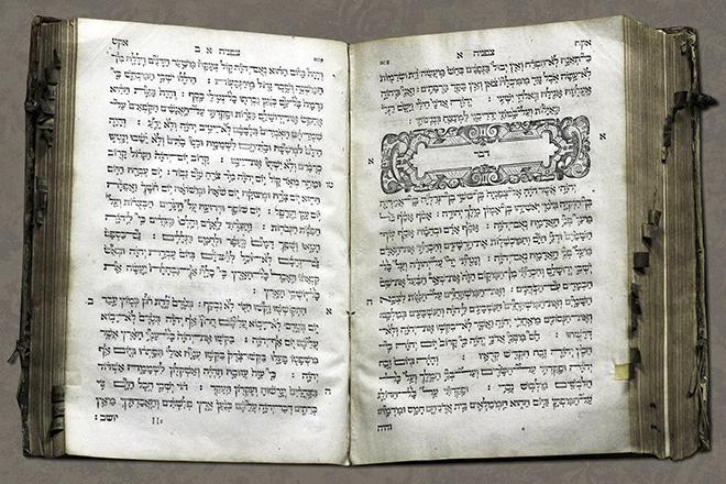 Древнегреческий перевод библии