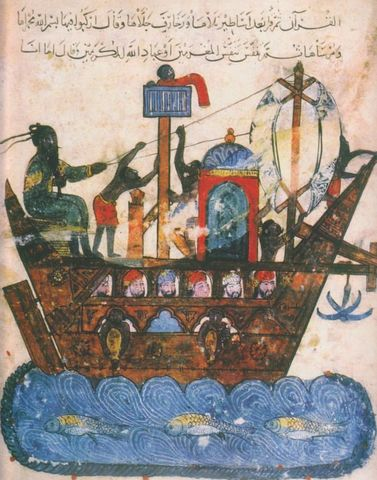 Миниатюра из манускрипта ал-Харири «Макамы». 1237годBibliothèque nationale de France
