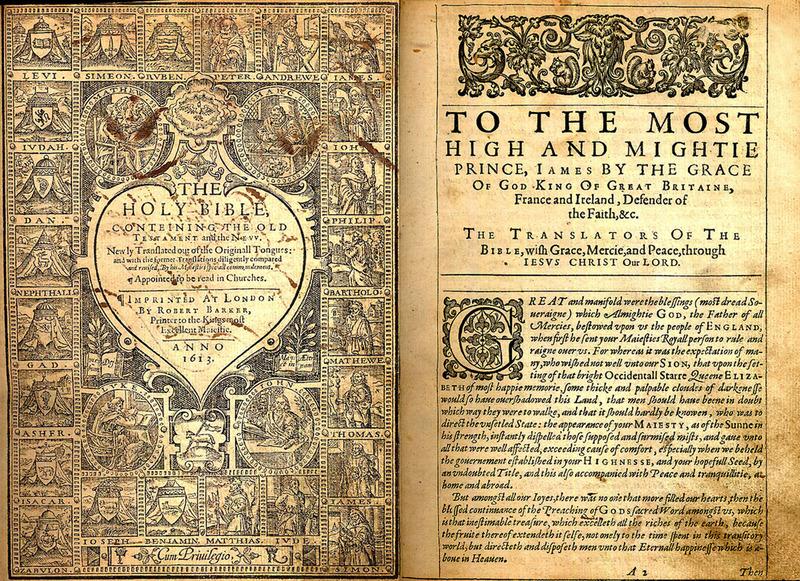 сиськи твердые библия царя якова на русском нервно курят