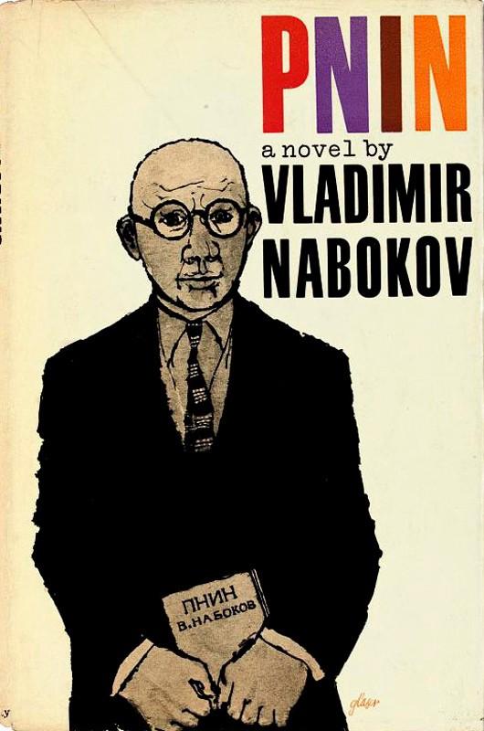 Обложка первого издания романа Владимира Набокова «Пнин». Нью-Йорк, 1957 год© Doubleday & Company