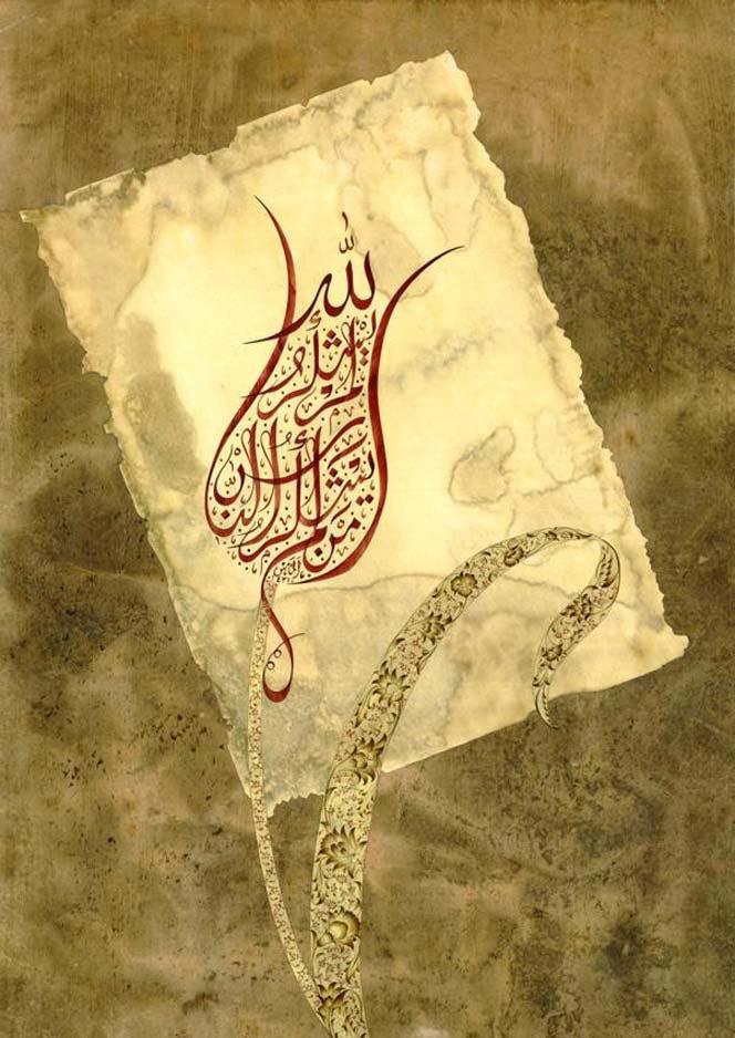 Достоверный хадис «Кто не благодарит людей, тот не благодарит и Аллаха». 2010 год / © kalem-guzeli.org
