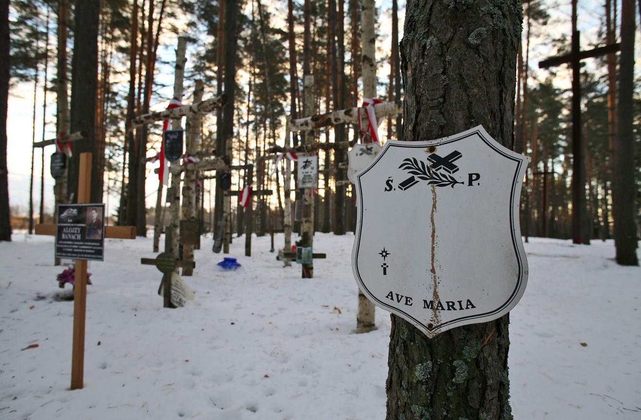 Мемориальный комплекс «Медное» в Тверской области. 2008 год © Кирилл Чаплинский / ТАСС
