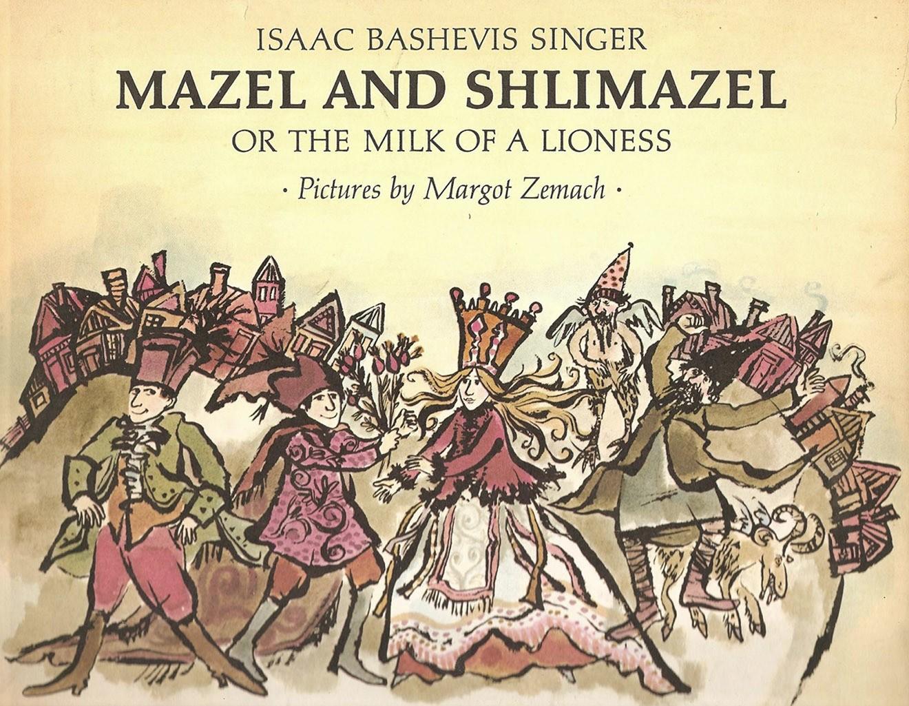 Обложка первого издания детской книги Исаака Башевиса Зингера «Мазл и Шлимазл, или Молоко львицы». 1967 год  © Farrar Straus & Giroux