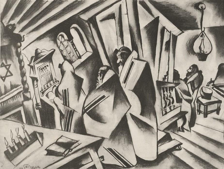 Литография Иссахара Бера Рыбака из серии «Штетл. Мой разрушенный дом. Воспоминание». 1923 год Beinecke Rare Book & Manuscript Library