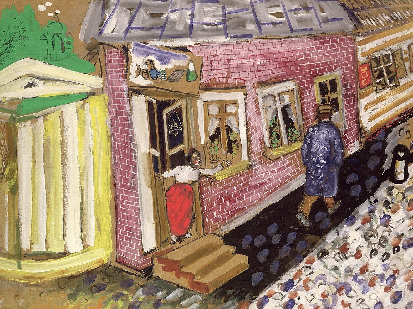 Улица. Картина Марка Шагала. Около 1917–1920 годов / Centre Georges Pompidou / © Fine Art Images / Diomedia