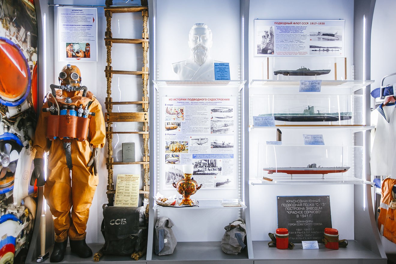 Музей завода «Красное Сормово»