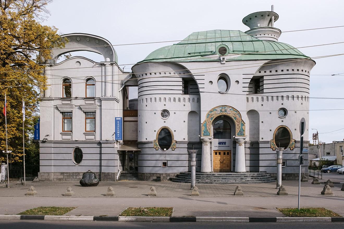 Комплекс банка «Гарантия»