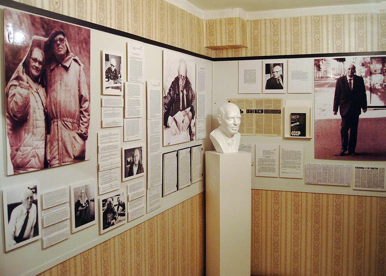 Музей-квартира Андрея Сахарова