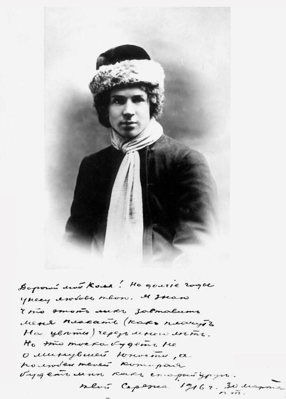 uroku-sochinenie-na-temu-pochemu-mne-nravitsya-lirika-esenin-veka