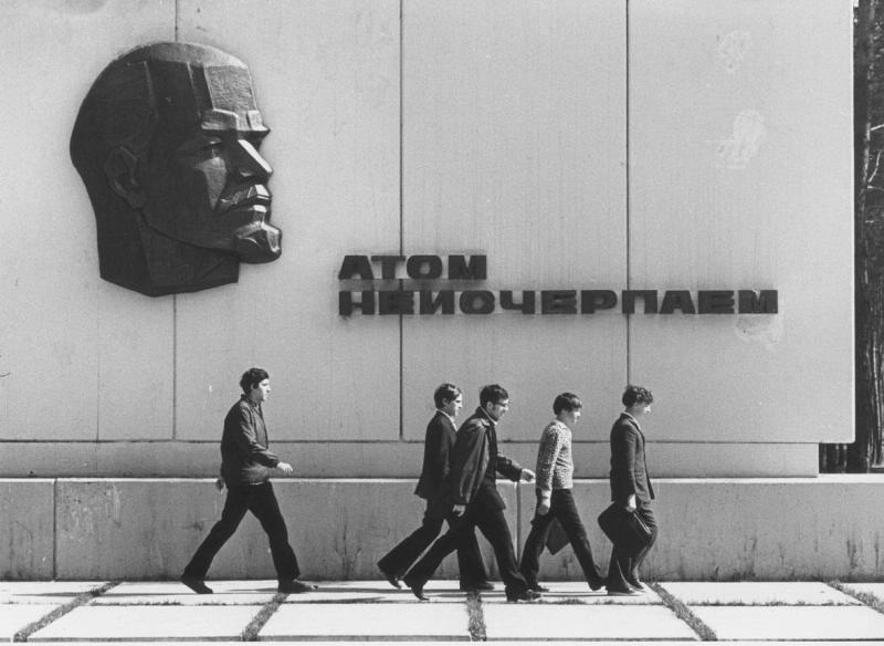 Атом неисчерпаем. Фотография Всеволода Тарасевича. 1970 год© Мультимедиа-арт-музей