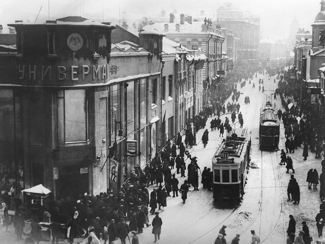 Трамвайные пути на Сретенке. Москва, 1932 год ТАСС