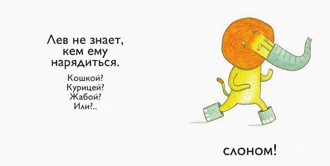 © «Самокат»