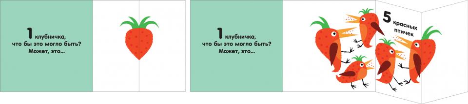 © «Поляндрия»